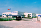 Nanjing Hirotec Co., Ltd.